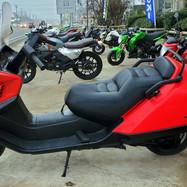 2007 Honda Helix 250cc