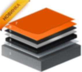 Цветное резиновое покрытие