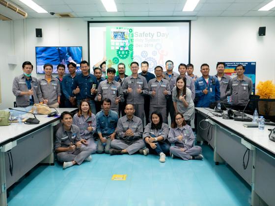 ผู้บริหารกงพัฒนา เข้าร่วมกิจกรรม Safety Day จัดโดย TPRC