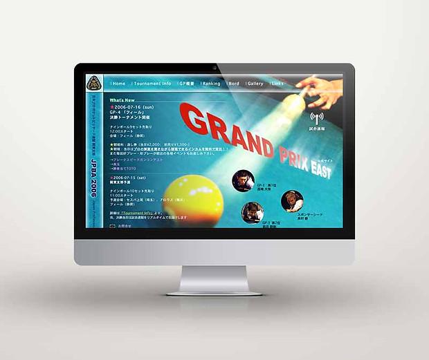 GRAND PRIX EAST オフィシャルサイト