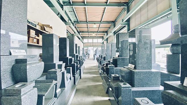 岐阜の林石材店(展示場ご案内)