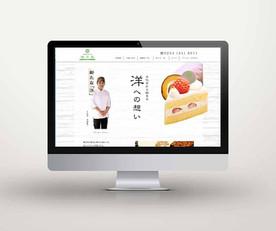 """有限会社""""梅月堂""""オフィシャルサイト"""