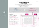スクリーンショット 2021-03-11 15.50.36.png