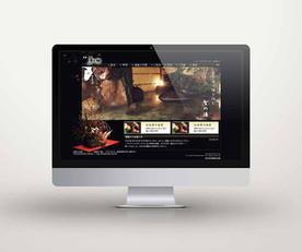 月ヶ瀬温泉オフィシャルサイト