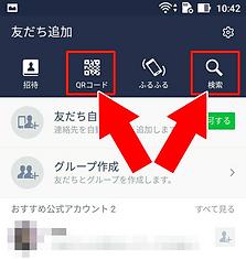 line_b.png