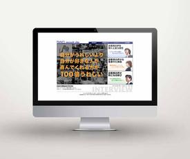 FANCL求人サイト