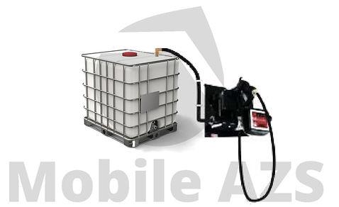 емкости для дизельнго топлива, емкости для светлых гсм, переносная азс, мобильная азс, передвижная азс, легкая азс, пластиковые емкости уфа, пластиковые емкости для хранения нефтепродуктов, емкости из lldpe, оборудование для выдачи топлива,  счетчик для азс, счетчик для заправки, азс оборудование,