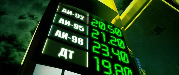 Дизельное топливо уфа, мобильные АЗС уаф, башнефть уфа,  азс уфа, доставка нефтепродуктов уфа, бензин уа, стоимость топлива уфа