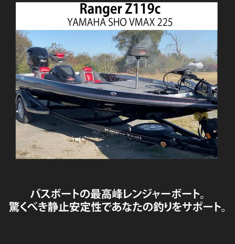RangerZ119c_edited.jpg