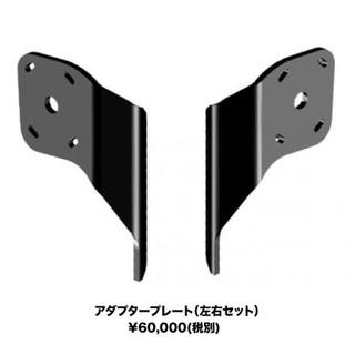 パワーポール バスボートジャパン Dual Kit S-N2-6.jpg