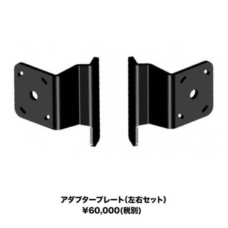 パワーポール バスボートジャパン Dual Kit S-2-2 .jpg