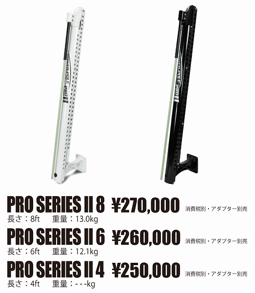 PRO-SERIES.png