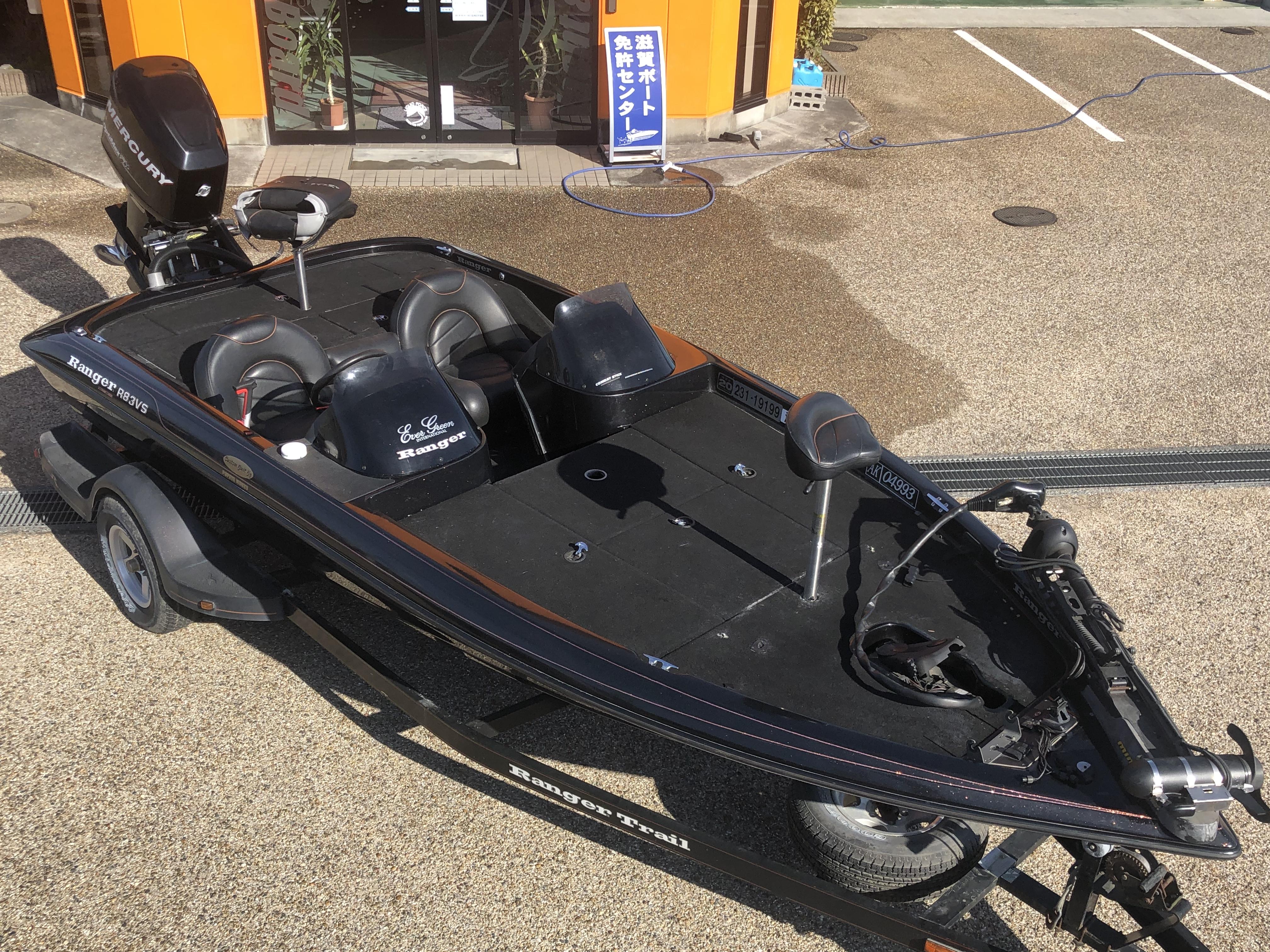 レンジャーボート正規輸入代理店バスボートジャパンIMG_2533