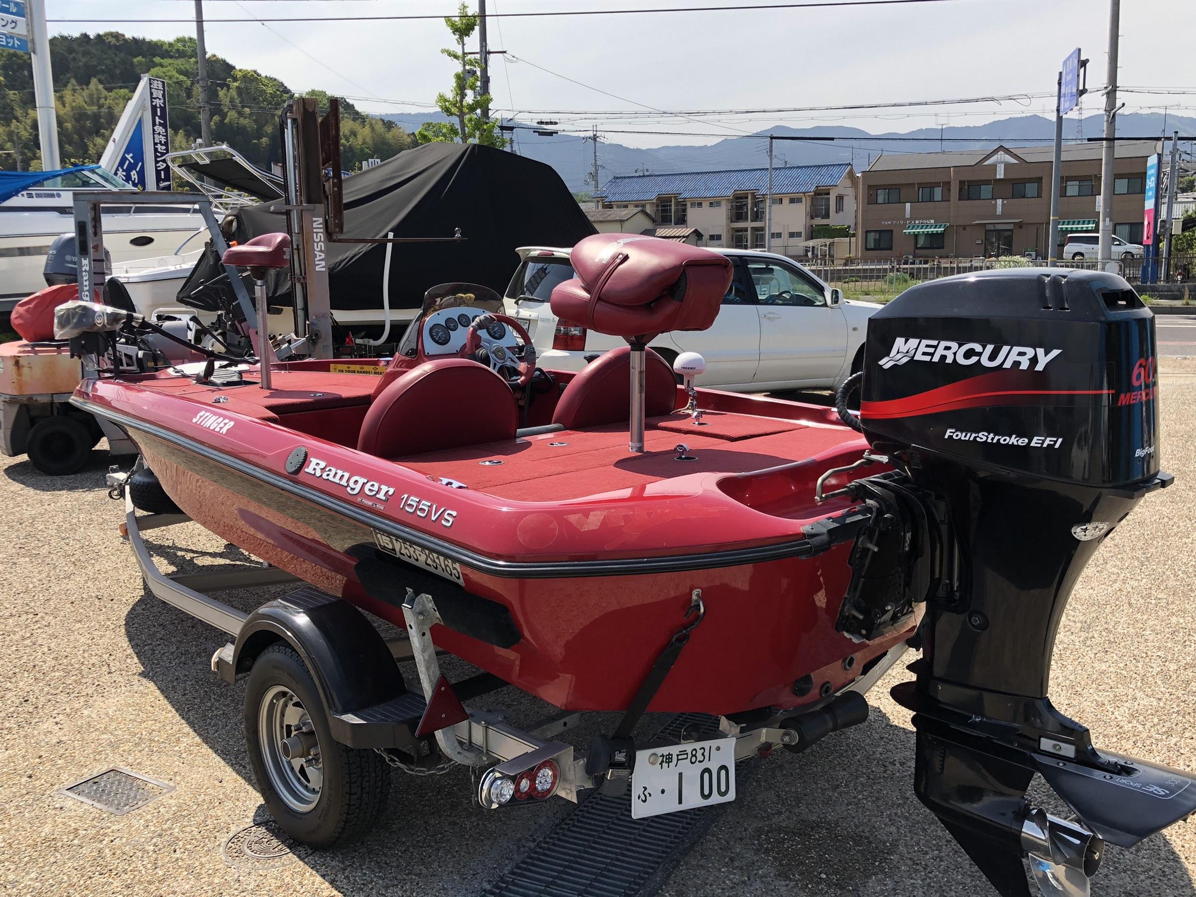 レンジャーボート正規輸入代理店バスボートジャパンS__46301198