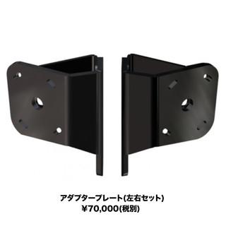 パワーポール バスボートジャパン DUAL BRACED KIT S-N2-2