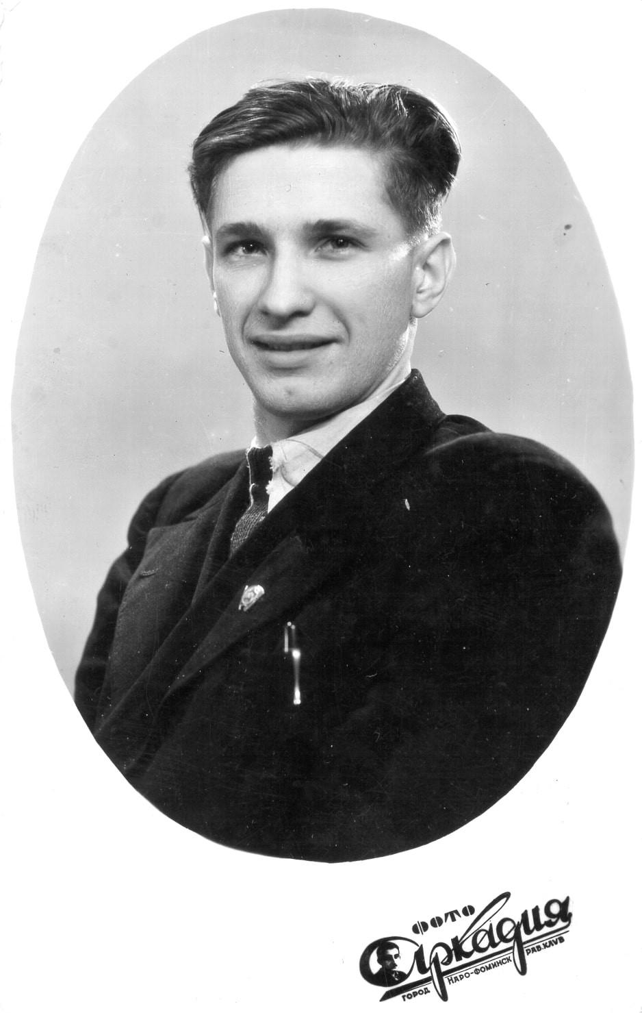 Gena, 1948