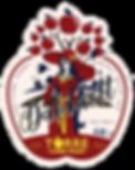 Dabinett Logo.png