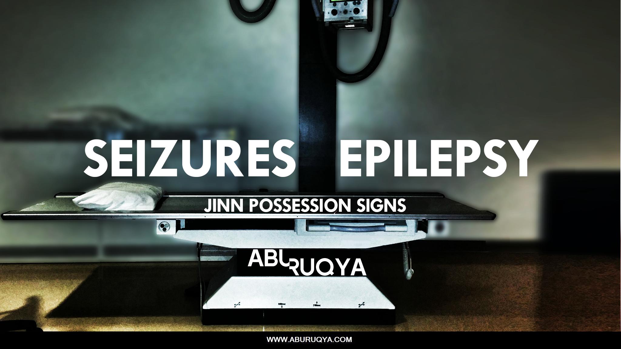 Jinn | Abu Ruqya