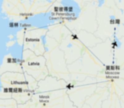三小國+雙都 12天 地圖 A.jpg