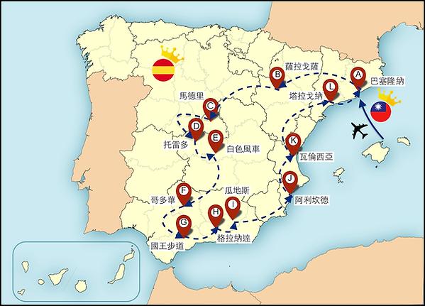 老蝦 國王假期 地圖.png