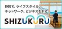 bnr-shizukuru-sm.png