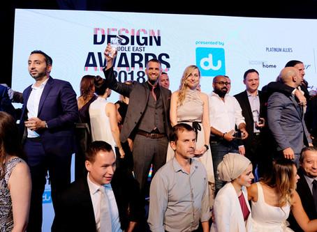 DUBAI MIDDLE EAST AWARDS 2018