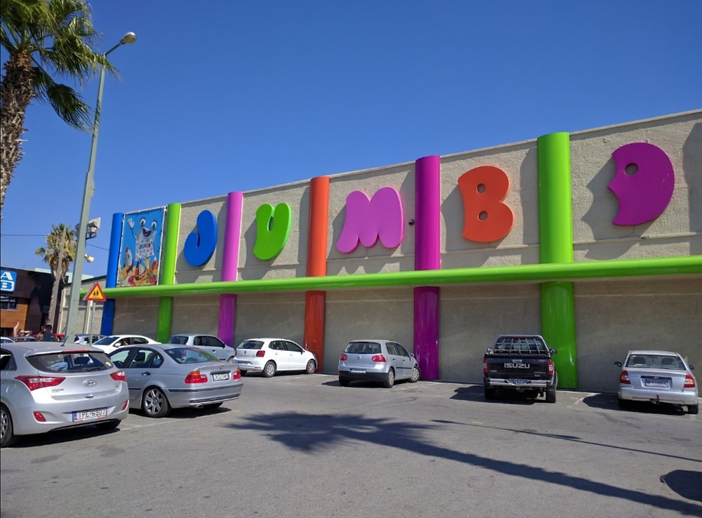 Jumbo Store, Heraklion, Crete, Greece