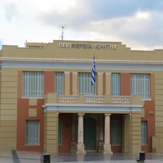 Courts & Legal Offices Heraklion, Crete, Greece