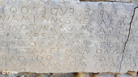 The Laws Code of Gortyn, Crete, Greece