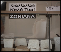Cretan Cheese Zoniana, Crete, Greece.