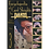 Thumbnail: Encyclopedia of Card Sleights Volume 3