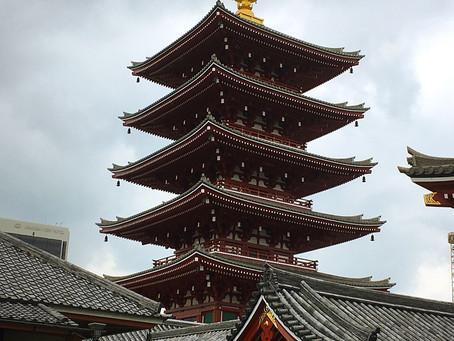 Around the World: kc in Tokyo