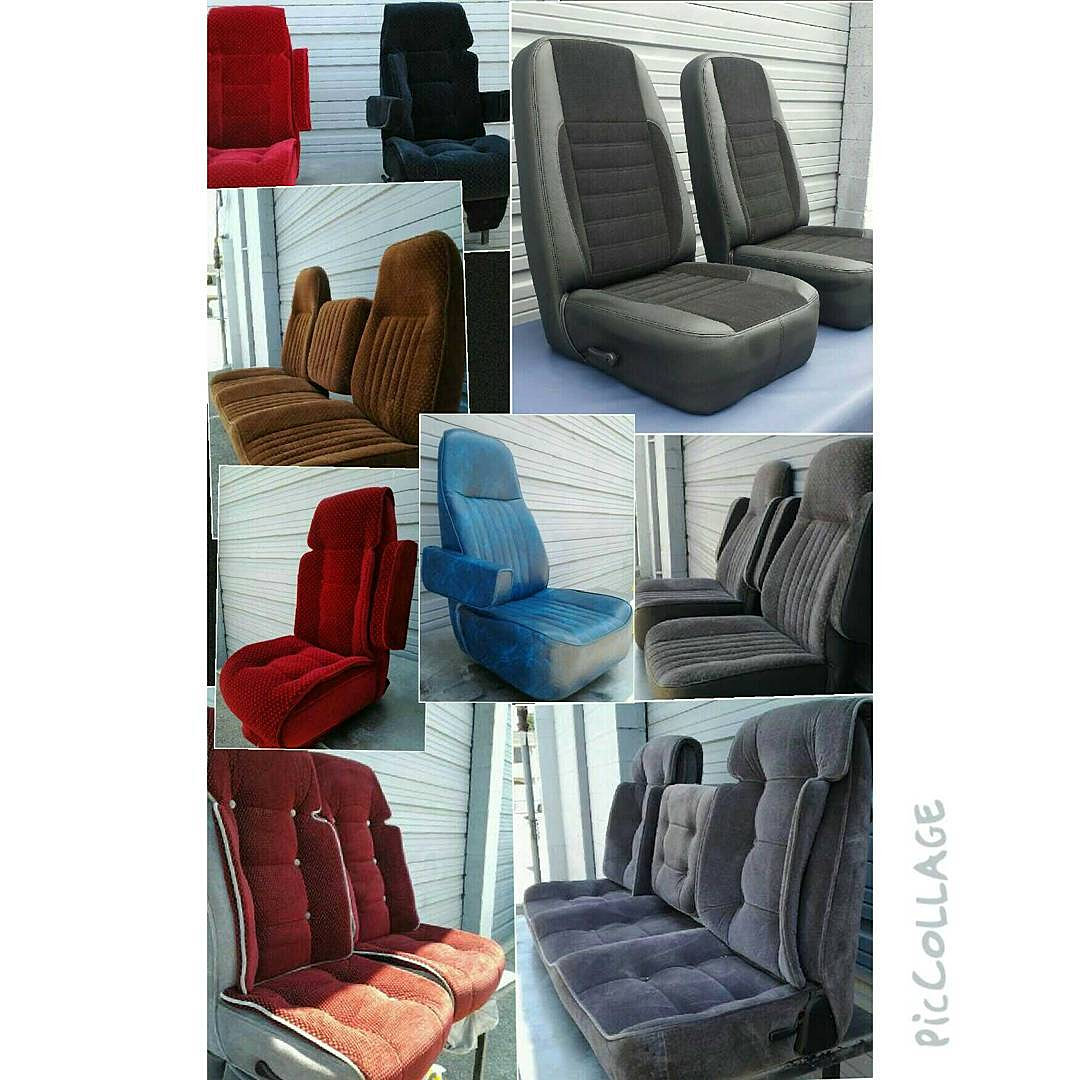 Van captain chair - We Carry A Variety Of Van