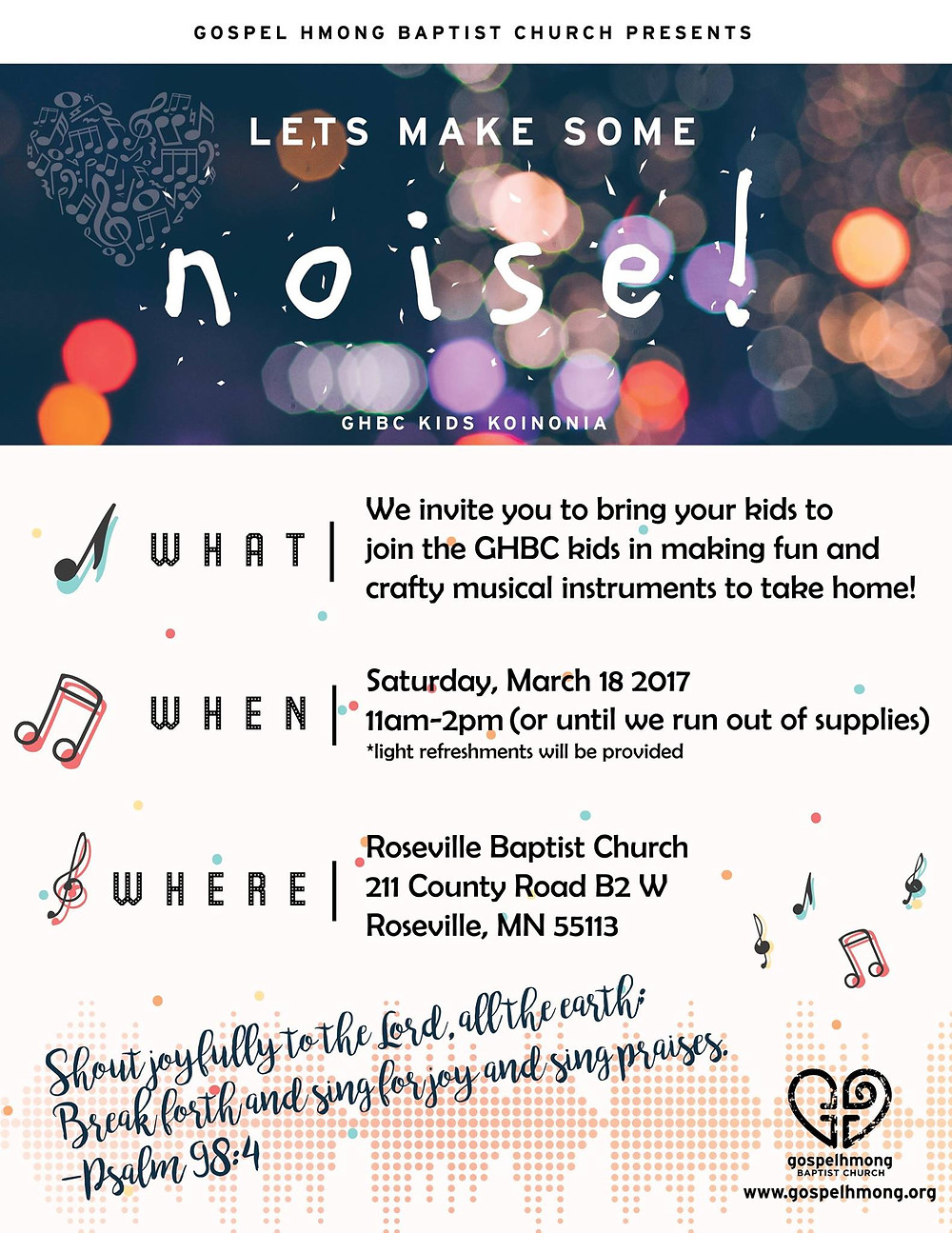 Get ready to make some noise!!! Please come join us for our first Kids Koinonia this year on Saturday, March 18 from 11-2pm. Our children's ministry will be making fun and crafty instruments. We invite you to bring your family and kids to join us and make your own instruments to praise the Lord! Let us know if you have any questions.