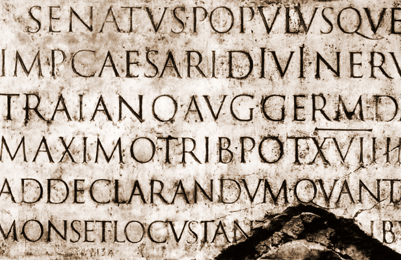 Колонна Траяна 2 век