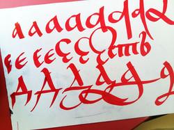 славянское письмо