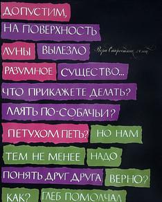 Вера Старостина. 14 лет. Ленточная антик