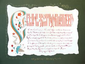 #001_ASTASHEVSKIY FEDOR_SERTIFICAT_2013.