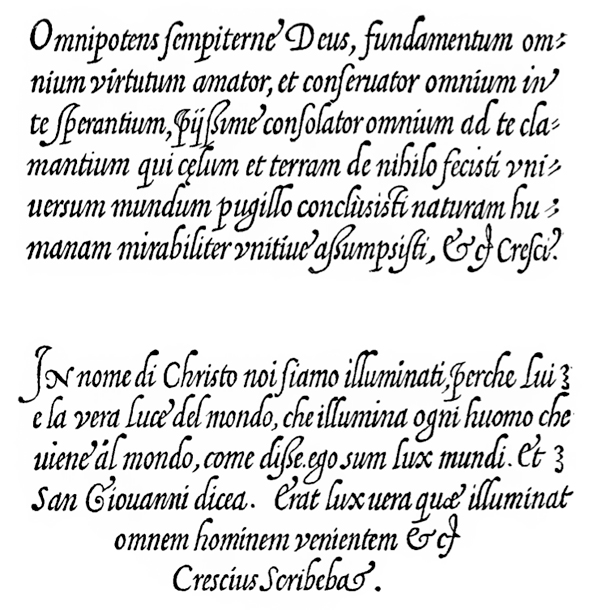 Итальянский курсив 1570 год