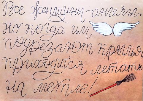 Okroeva Elizaveta_Moscow_Russia_women an