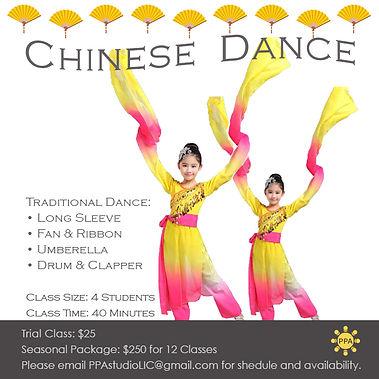 Chinese Dance Ad.jpg