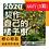 Thumbnail: 契作自己的橘子樹(60斤/3箱)