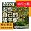Thumbnail: 契作自己的橘子樹(40斤/2箱)