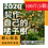 Thumbnail: 契作自己的橘子樹(100斤/5箱)