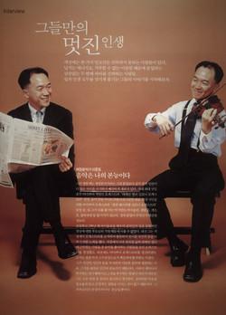 koreatatler