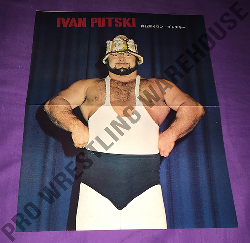 Ivan Putski, Giant BaBa with Belts, Vintage Poster from Japan - 2 Sided