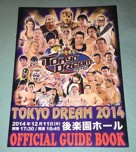 Tokyo Dream Wrestling Program 2014, Mil Mascaras, Terry Funk, Rare!