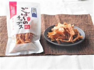 ごぼ~のチップス(塩味)