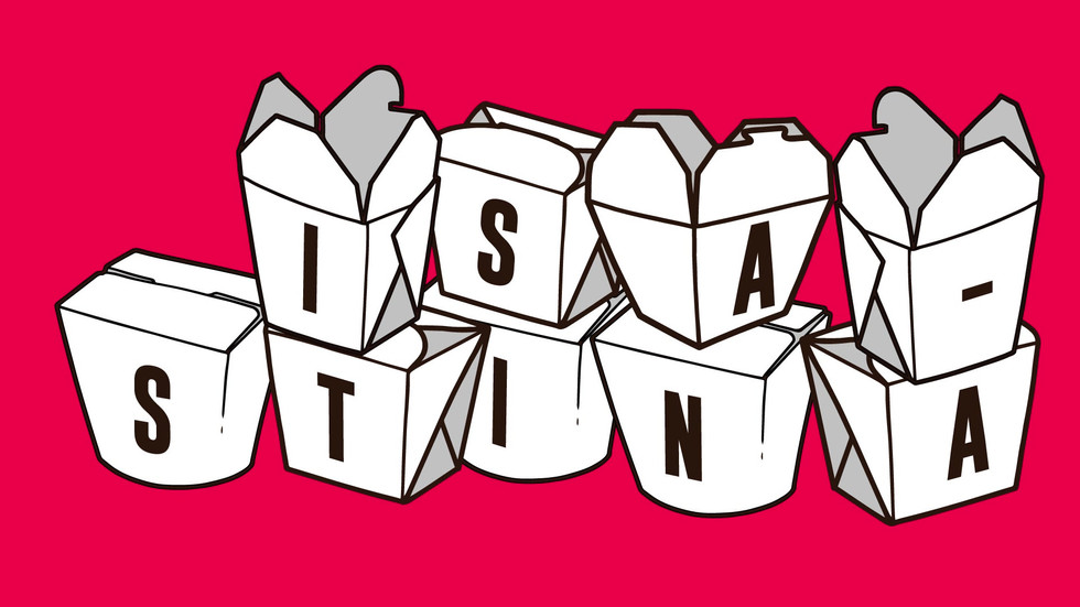 Trash Culture -  An exhibition