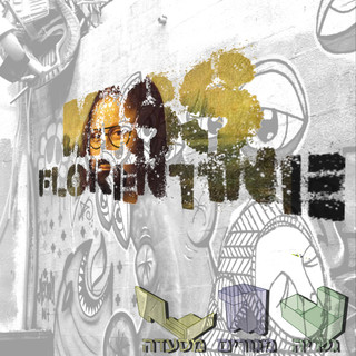 Miss florentine